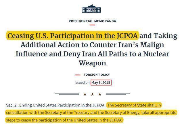 انتقاد ظریف از وزارت خارجه آمریکا