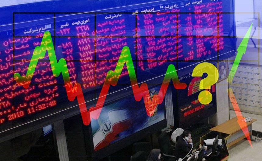 بازگشت شاخص بورس به مدار صعودی/پیشبینی معاملات بورس در هفته جاری