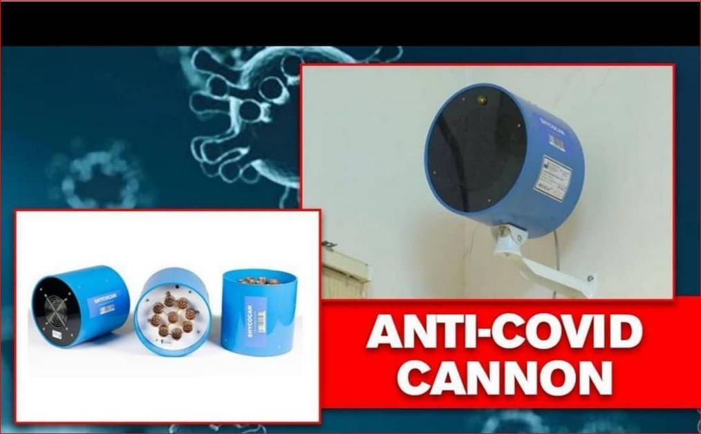 دستگاه پاکسازی ویروس کرونا ساخته شد