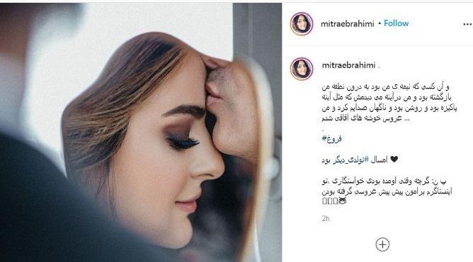 پیمان قاسم خانی ازدواج کرد