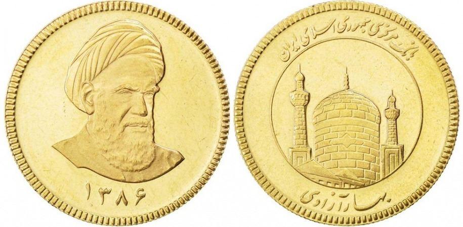 سکه امامی
