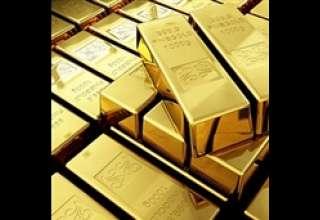 چه زمانی طلای خود را بفروشیم؟