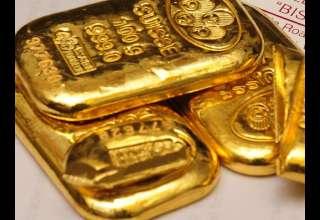 قیمت طلا در کوتاه مدت بین 1133 تا 1117 دلار در نوسان خواهد بود