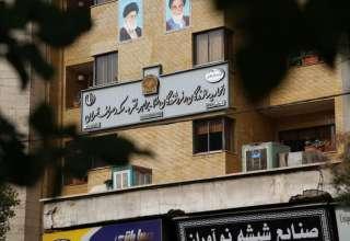 اهالی صنف طلا فردا دوشنبه با هیئت مدیره اتحادیه طلای تهران دیدار می کنند