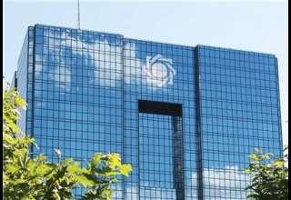 سکوت بانکمرکزی درباره تغییر سیکلهای تسویه ساتنا و پایا