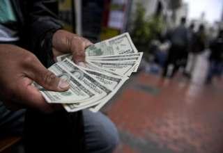 قیمت طلا، قیمت دلار، قیمت سکه و قیمت ارز امروز ۹۶/۱۲/۱۰