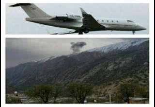 سقوط هواپیمای ترکیهای در خاک ایران/ جسد ۱۱ سرنشین هواپیما به دلیل سوختگی قابل شناسایی نیست / دختر یک سرمایهدار ترک یکی از مسافران بوده است