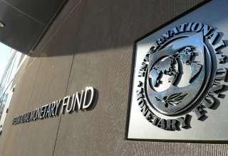 جدیدترین برآورد صندوق بینالمللی پول از اقتصاد ایران رشد اقتصادی 4.3 درصدی، نرخ بیکاری 11.8 درصدی و تورم 9.9 درصدی ایران در سال 2017