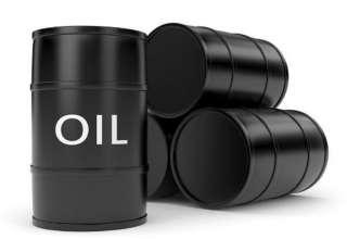 واکنش بازار جهانی نفت به تصمیم ترامپ درباره برجام
