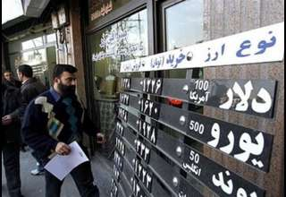 سقوط ۲۵۰هزار تومانی قیمت سکه در ۲ ساعت/ریزش همچنان ادامه دارد