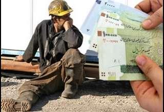 حقوقهای کمتر از ۲ میلیون و ۷۵۰ هزار تومان از مالیات معاف شدند