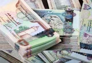 قیمت روز ارزهای دولتی ۹۸/۰۵/۰۲  قیمت ۲۸ ارز کاهشی شد