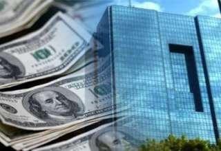 قیمت روز ارزهای دولتی ۹۸/۰۶/۱۳| نرخ ۳۱ ارز صعودی شد