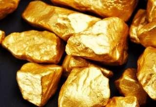 قیمت طلا امروز 23 آبان 1398