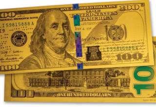جدیدترین قیمت طلا و ارز و اخبار مهم روز+تحلیل تکنیکال طلا