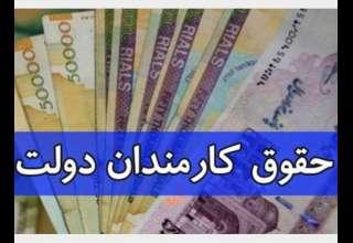 پیشنهاد دولت در بودجه ۹۹/ حقوق زیر ۳ میلیون تومان از مالیات معاف میشود