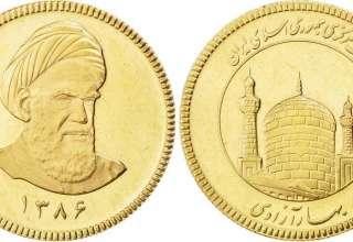 قیمت امروز سکه امامی روند صعودی دارد یا نزولی ؟