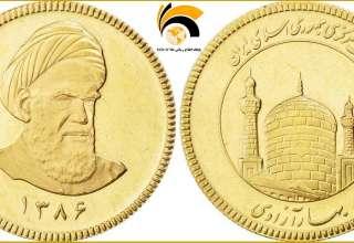 تحلیل روزانه قیمت سکه و طلا آبشده|سیگنال خرید و فروش