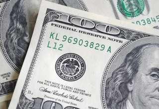 دلار پنجشنبه ۱۳هزار تومان شد /نرخ ۴۷ ارز بین بانکی در ۳ بهمن / ۲۷ ارز دولتی گران شدند