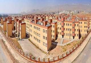 ثبت نام مسکن ملی در ۴۳ شهر آغاز شد