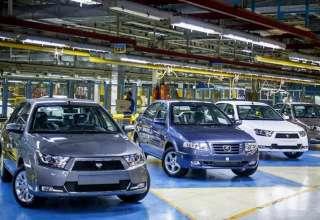 آخرین قیمت خودرو در روز آخر سال ۹۸؛ محصولات ایران خودرو ارزان شدند و خودروهای سایپا در بازار گرانتر!