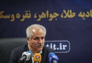 چشمانداز قیمت طلا در پایان تیر / قیمت طلا در ایران ارزان است!