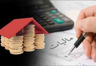 امروز؛ آخرین مهلت ارائه اظهارنامه مالیات برارزش افزوده تابستان