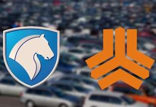 ریزش قیمتها به بازار خودرو هم رسید/جدیدترین قیمت محصولات ایران خودرو و سایپا