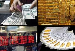 وضعیت بازارهای مالی در هفته ای که گذشت/چرا سرمایه گذاران در بازار طلا متضرر شدند؟