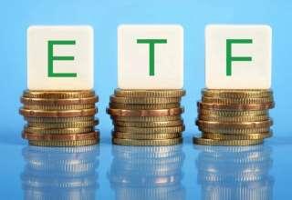 جدیدترین خبر از صندوقهای ETF