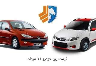 جدیدترین قیمت خودروهای ایران خودرو و سایپا 11 مرداد