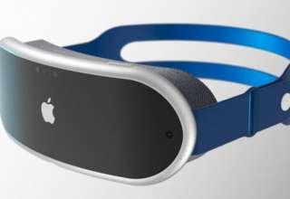 خبری جدید از هدست واقعیت افزودهی اپل