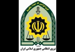 قدردانی اتحادیه طلا از نیروی  انتظامی