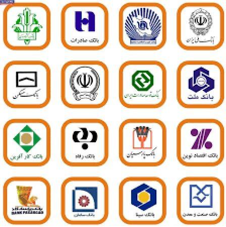 تصویب واگذاری شرکتهای زیرمجموعه بانکها از طریق سازمان خصوصیسازی