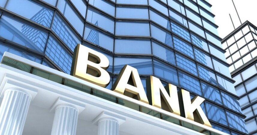 بخشنامه مهم بانک مرکزی/ پرداخت وجه چک از محل موجودی سایر حسابها امکانپذیر شد