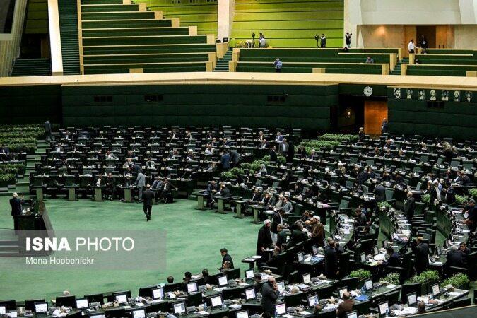 آغاز جلسه غیرعلنی مجلس برای بررسی نحوه مدیریت مصرف بنزین در کشور