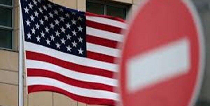 واشنگتن  به شرکتهای خارجی فعال در صنعت فلزات ایران 90 روز مهلت داد