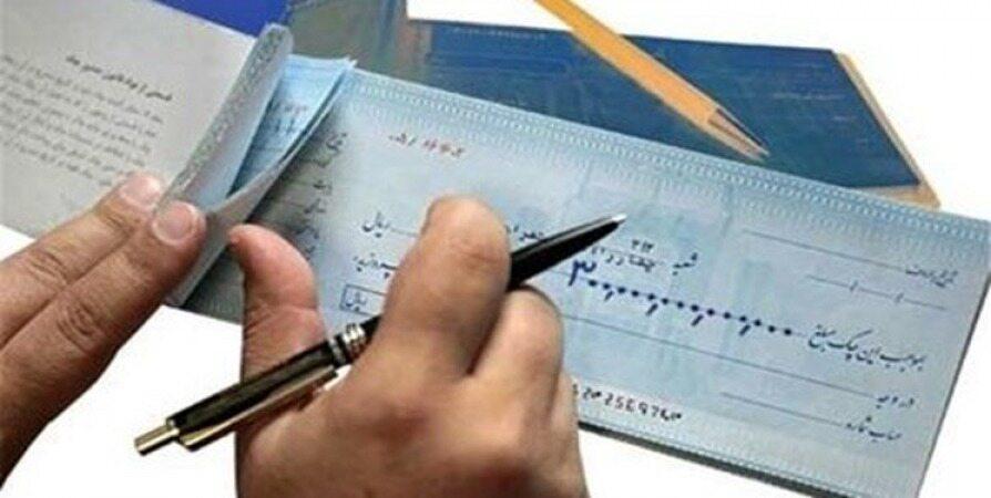 چک های غیرکاغذی در راه بانک ها / با قوانین چک جدید آشنا شویم