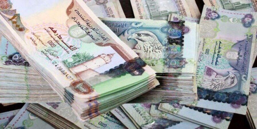 قیمت دلار و قیمت یورو در صرافی ملی امروز ۹۸/۰۵/۰۳ دلار ارزان شد