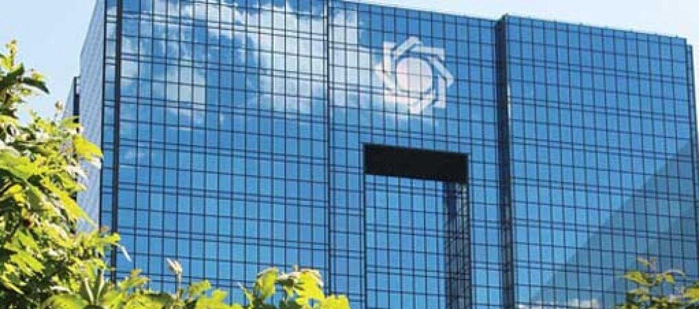 بانک مرکزی اختیار حذف و احیاء چک برگشتی را به بانکها واگذار کرد