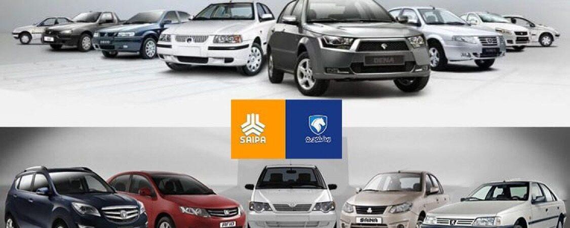 قیمت روز خودرو چهارشنبه ۲۷ شهریور؛ تداوم کاهش قیمت در محصولات سایپا