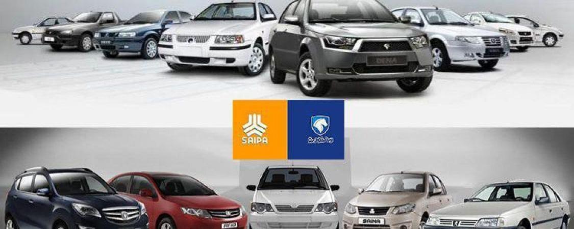 قیمت روز خودرو دوشنبه ۱۵ مهر؛ رقابت خودروهای سایپا و ایران خودرو بر سر گرانی