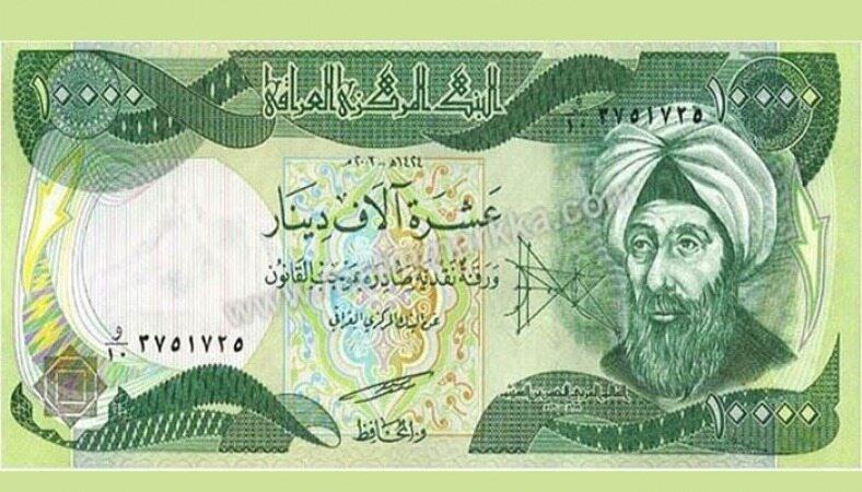 قیمت دینار عراق امروز پنجشنبه ۱۸ مهر چقدر است؟ / رشد قیمت شدید با افزایش تقاضا
