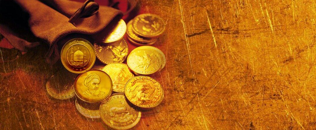 طلا و سکه در ایران