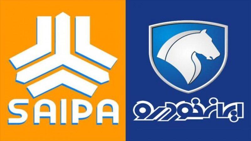 قیمت روز خودرو دوشنبه ۲۲ مهر؛ خودروهای سایپا ثابت ماندند، ایران خودروییها نه!