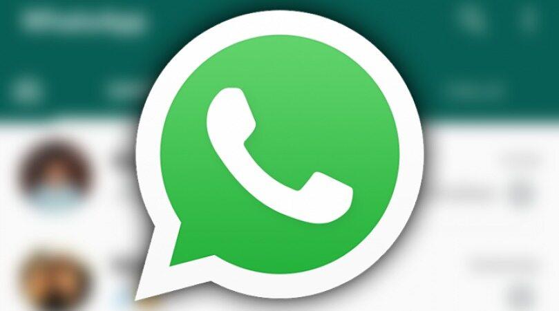 حذف خودکار پیام به گروههای واتساپ اضافه میشود؟