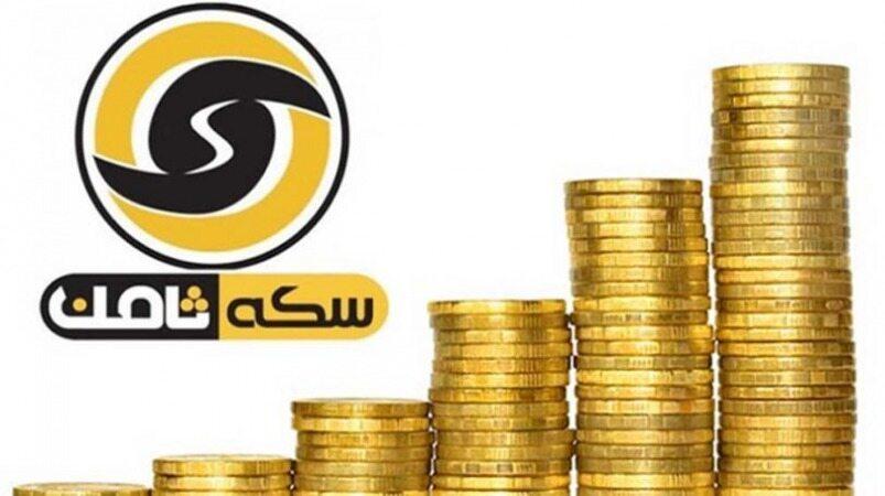 پرونده همسر و خواهر متهم اصلی پرونده «سکه ثامن» بزودی به دادگاه میرود