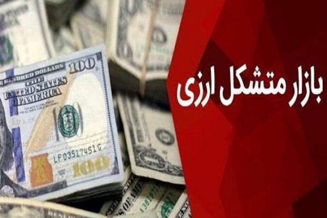 سقف خرید و فروش نقدی ارز در بازار متشکل ارزی ۵۰ هزار یورو شد