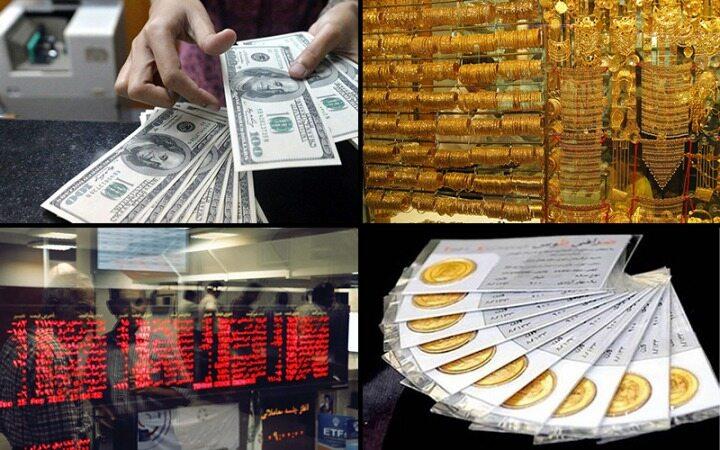 هفته هيجانى براى همه بازارهاى مالى/ پیشتازی طلا و سکه