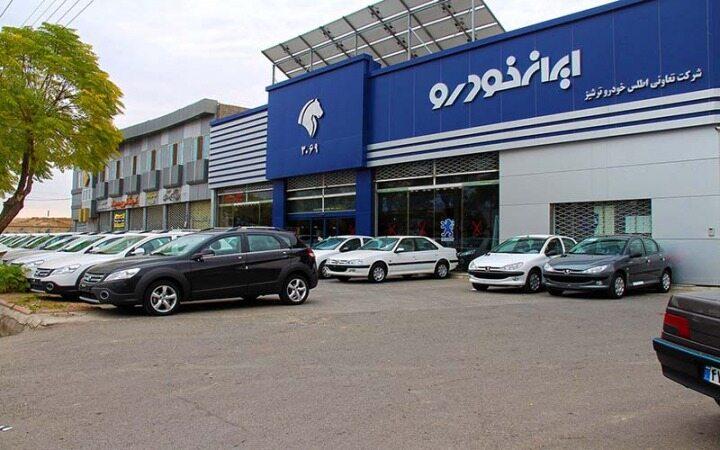 فردا پیش فروش ۹ محصول ایران خودرو+جزئیات